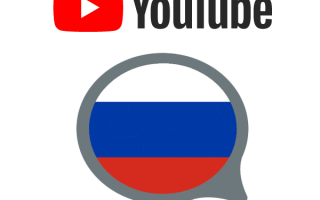 Быстрый способ замены языка на русский на Ютубе