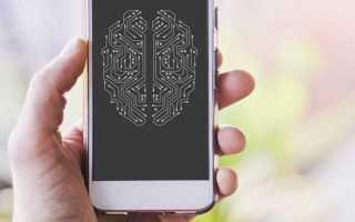 Как очистить системную память на Android телефоне и планшете