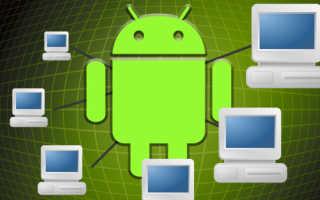 Делаем полноценный домашний сервер из старого смартфона на Android