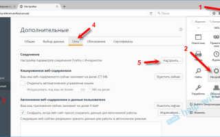 Как наладить работу и пользоваться Адгуард в Yandex browser и что делать, если перестал работать