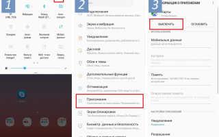 «Что это за приложение?» — описание всех стандартных программ на смартфонах Huawei