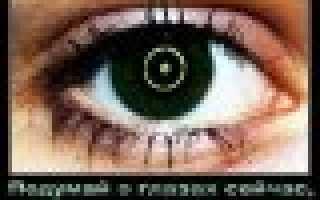 Береги глаза: обзор программ, прерывающих работу за компьютером