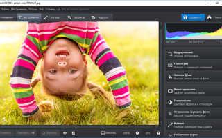 Программы для фотомонтажа скачать бесплатно