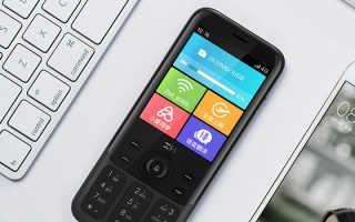 Кнопочные телефоны «Самсунг» (Samsung): в чём преимущества моделей без сенсорного экрана