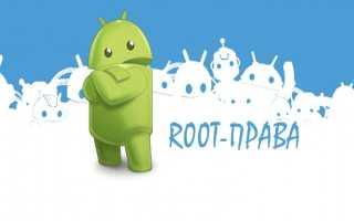 360 Root — суперпользователь в 1 клик!
