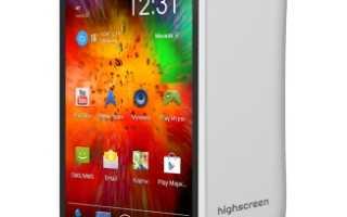 Обзор Highscreen Alpha R – недорогого смартфона с Full HD-экраном и двумя батареями в комплекте
