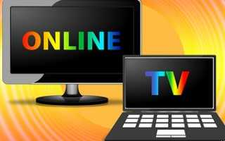 Acetv.org онлайн тв на компьютере 1250 каналов +HD бесплатно