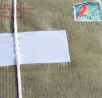 17track — китайский сервис отслеживания почтовых отправлений