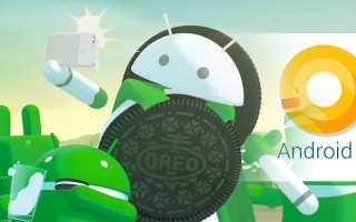 Как на «Андроиде» отменить обновление приложения: пошаговая инструкция, советы и рекомендации
