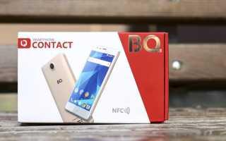 BQ Contact: смартфон с NFC, который вас не разорит