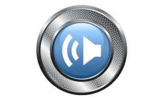Как улучшить качество звука в наушниках