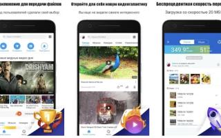 Программа Google Files Go для чего нужна на телефоне Android