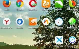 Firefox Focus — мобильный браузер для параноиков и экономных