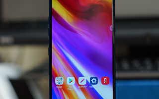 LG G7 ThinQ — полные характеристики и дата выхода