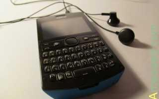 «Нокиа» с клавиатурой: обзор моделей. Телефоны Nokia с QWERTY-клавиатурой