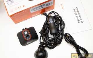 Видеорегистратор Mio MiVue C328