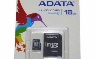 Восстановление MicroSD: Гид по возвращению потерянных данных