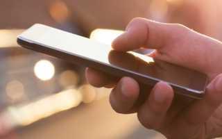 Настройка смартфона на Андроиде