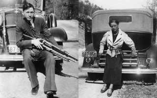 Кто такие Бони и Клайд? Как они выглядели и чем известны: история жизни, любви и преступлений (8 фото)