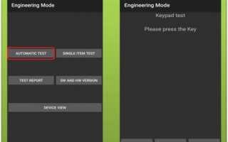 Проверка телефона на подлинность, официальные способы от Xiaomi