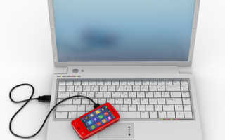 Как перенести фото с телефона Андроид на компьютер: пошаговая инструкция