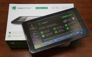 Обновляем карты и программу Навител на навигаторе в домашних условиях с помощью Navitel Update Center