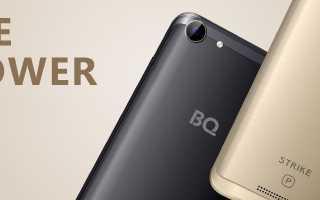 Обзор BQ-5058 Strike Power Easy. Смартфон с емкой батарейкой и Android 7.0