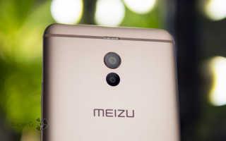 Обзор Meizu M6 — качественный бюджетник, но есть нюансы