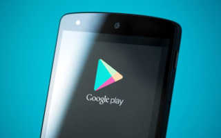 Как быстро переключить страну в Google Play Маркете