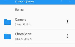 Как на телефоне или планшете делаются скриншоты и куда они сохраняются
