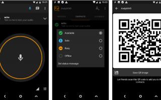Intercom – телефон в качестве Bluetooth-рации