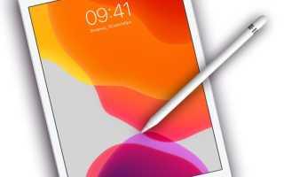 Лучшие планшеты с диагональю экрана 7 дюймов. ТОП-10
