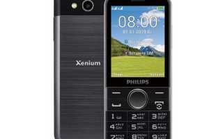 Кнопочные телефоны Philips— обзор всех моделей телефонов с мощной батареей