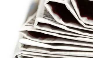 Приложения для чтения новостей на Android