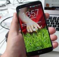 Обновление программного обеспечения на смартфонах от LG