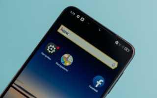 Кнопочные телефоны Алкатель — характеристики и отзывы актуальных моделей на 2019 год