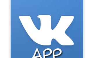 Как скачать и установить ВК как на Айфоне для Андроида