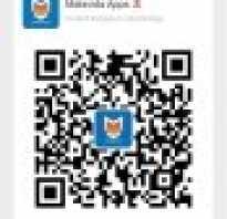 Скачать WeChat для Андроид