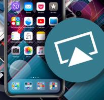 Флешка для айфона: для чего нужна, как выбрать и как пользоваться
