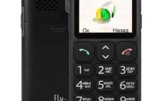 ТОП-7 лучших кнопочных телефонов: какой купить, характеристики, отзывы, цена