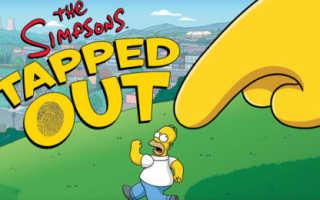 The Simpsons: Tapped Out скачать на Андроид бесплатно