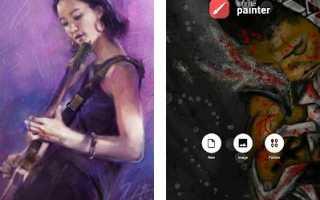 Скачать Infinite Painter на андроид v.6.3.11
