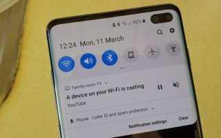 Проблемы с WI-FI на смартфоне либо планшете Android.
