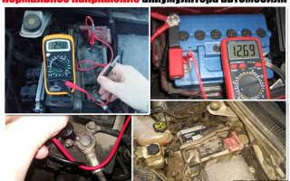 Заряд и напряжение автомобильного аккумулятора: какими они должны быть?