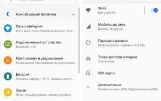 Как активировать фоновый режим для программ на ПК и в мобильных устройствах?