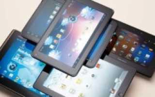 ТОП-10 лучших планшетов: какой купить в 2019 году