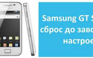 Samsung GT-S5830 Ace Hard reset, Factory Reset and Password Recovery