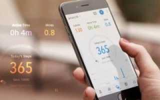 Как пользоваться приложением Pacer шагомер
