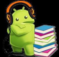 Программы для прослушивания аудиокниг на Андроид