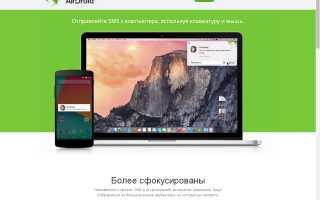 Xender – приложение для быстрого обмена файлами между мобильными устройствами